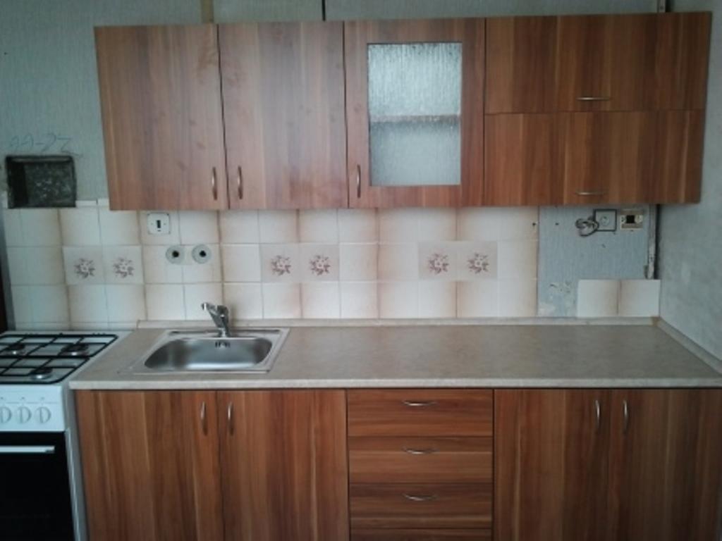 Kuchyně malá přední pohled